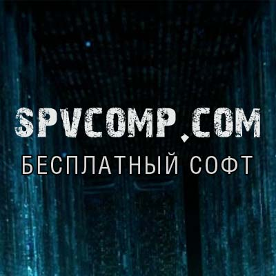 Логотип SPVCOMP.COM
