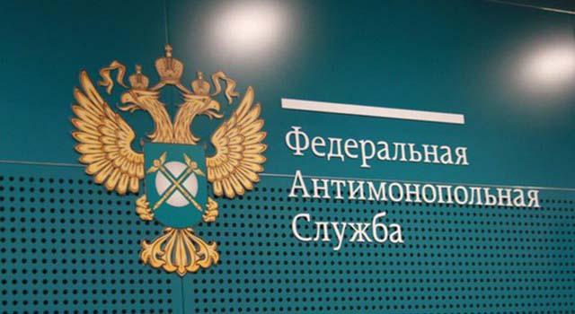 ФАС оштрафовал сотовых операторов России