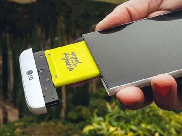 LG планирует выпускать смартфоны с дополнительными модулями