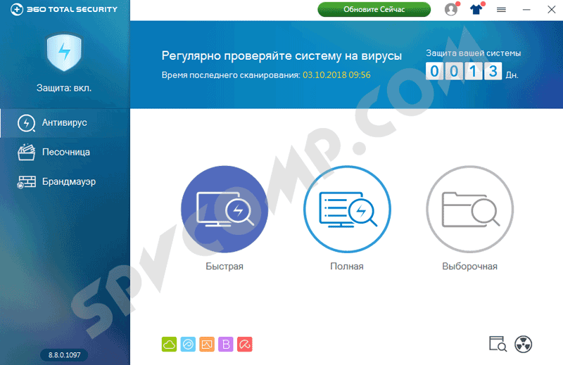 360 Total Security Essential скриншот