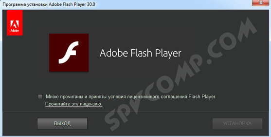 Adobe Flash Player скриншот