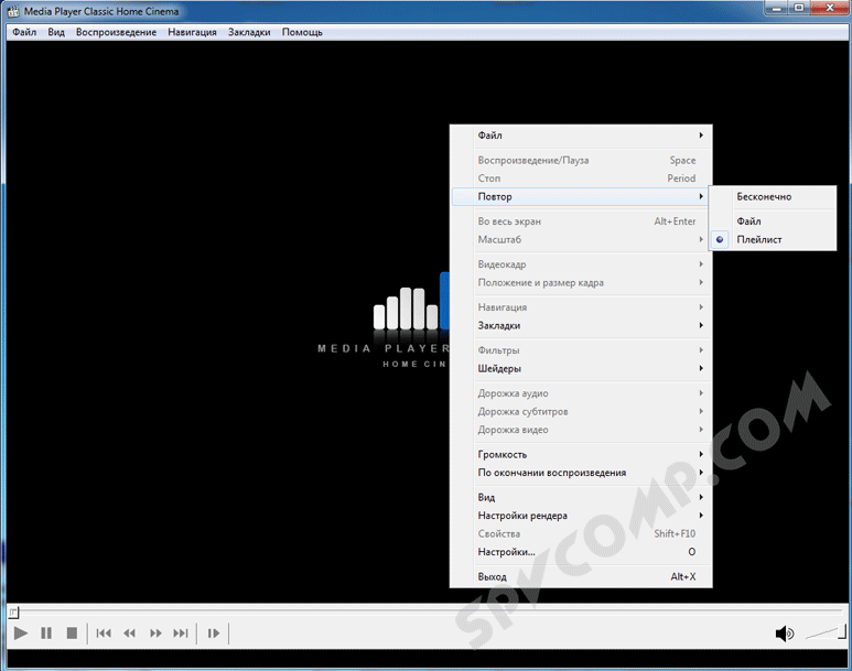 media player classic home cinema 1.7.10 final 1.7.10.130 nightly