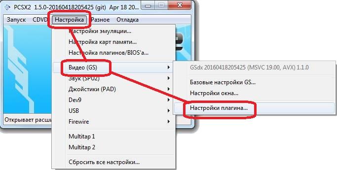 pcsx2 1.2.0 bios free download