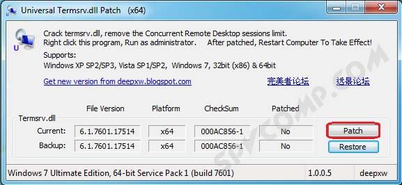Несколько пользователей удаленного рабочего стола Windows 7 одновременно