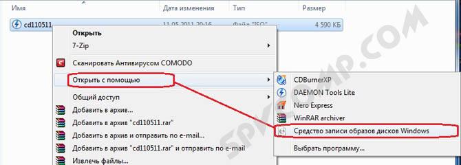 программа записи на диск для Windows 10 скачать бесплатно - фото 10