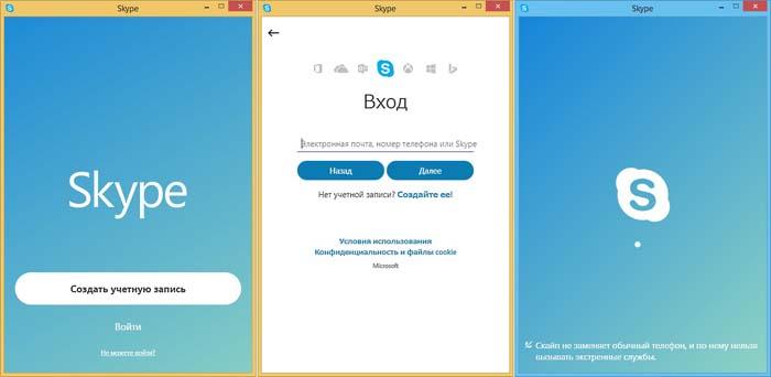 Microsoft вернёт старый дизайн Skype