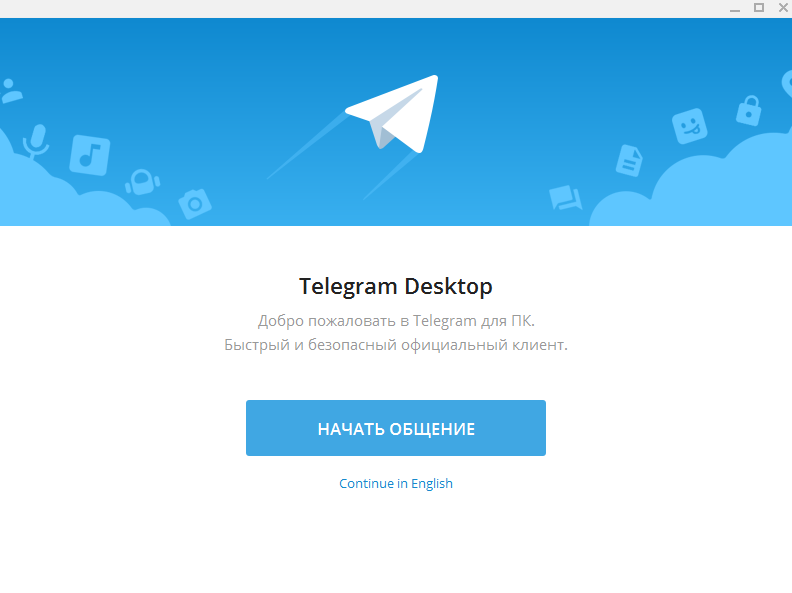 На основании судебного решения Telegram будет передавать данные о террористах