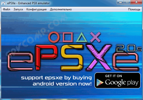 ePSXe - эмулятор PlayStation 1 скриншот