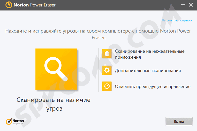 Norton Power Eraser скриншот