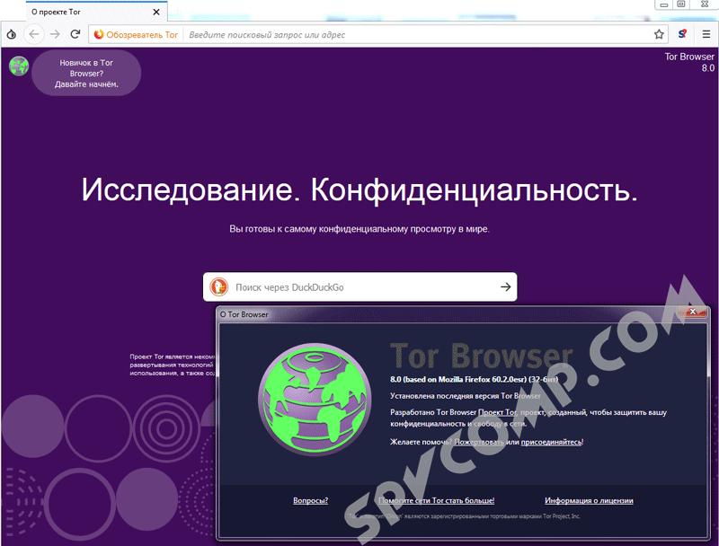 Не работает tor browser ростелеком tor browser долго запускается hydra