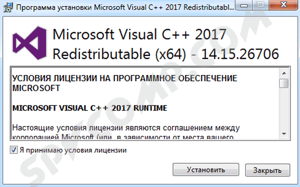 minecraft visual c++ runtime error