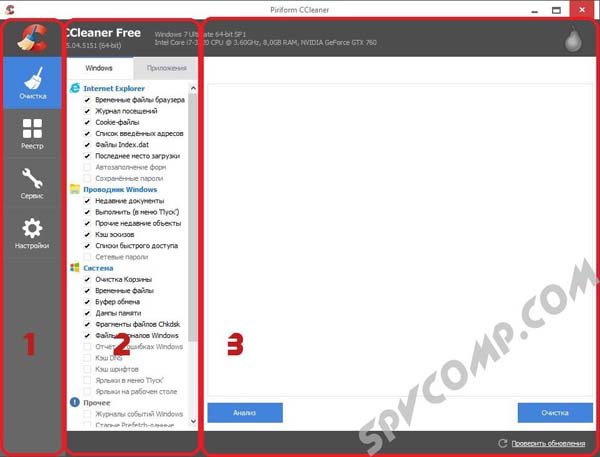 Как пользоваться CCleaner инструкция для windows 7, windows 10