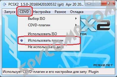 эмулятор pcsx2 ps2 настройка, как настроить, установка